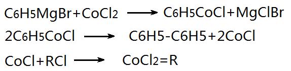 二氯化钴催化的反应历程