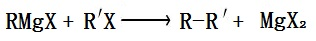 与卤代烃反应式