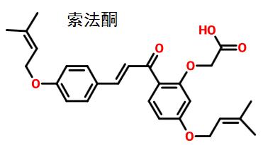 索法酮 结构式