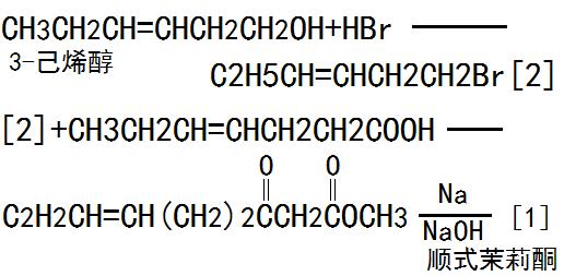 3-己烯醇制备顺式茉莉酮的化学反应路线图