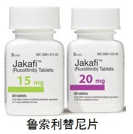 美国诺华制药生产鲁索利替尼片(商品名:Jakafi)