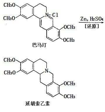 延胡索乙素反应式