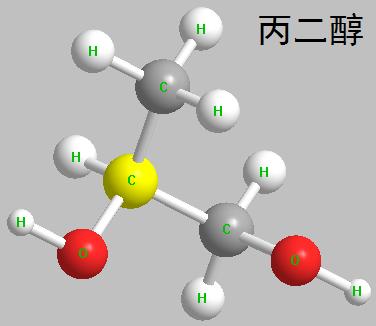 丙二醇 分子结构式