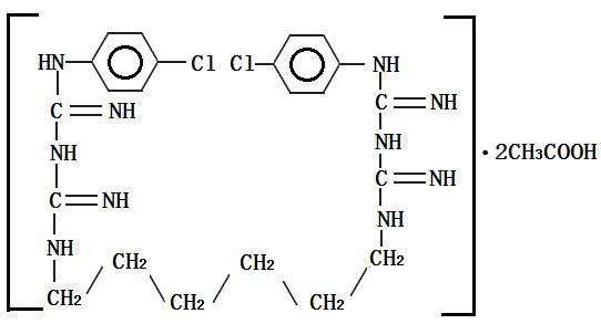 醋酸洗必泰的分子式