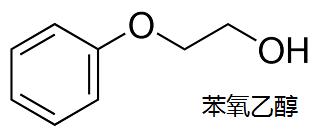 苯氧乙醇 结构式