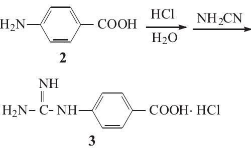 4-胍基苯甲酸盐酸盐(3)的合成路线