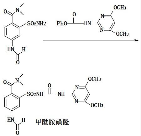 甲酰胺磺隆