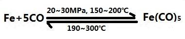 高压气相合成法反应式
