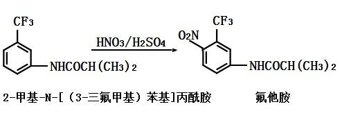 氟他胺的合成