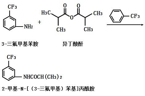 2-甲基-N-[(3-三氯甲基)苯基]丙酰胺的合成