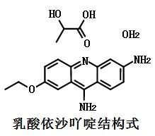 乳酸依沙吖啶结构式