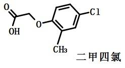 二甲四氯结构式