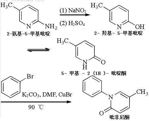 吡非尼酮的合成路线