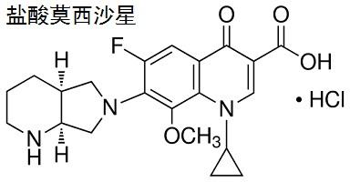 盐酸莫西沙星 结构式
