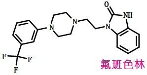 氟班色林结构式