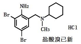 盐酸溴已新结构式