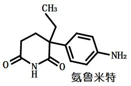氨鲁米特的结构式