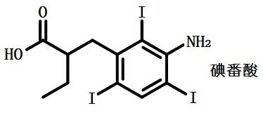 碘番酸的结构式
