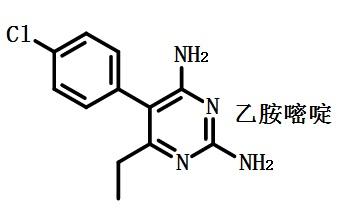 乙胺嘧啶的结构式