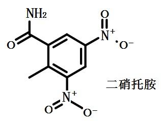 二硝托胺的结构式