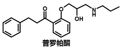 普罗帕酮的结构式