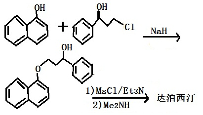 以(s)-3-氯苯丙醇为原料合成达泊西汀的路线