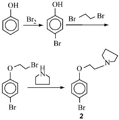 中间体的合成