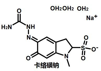 卡络磺钠的结构式