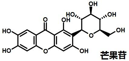 芒果苷的结构式