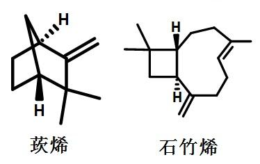 莰烯、石竹烯的结构式