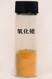 氧化铑粉末