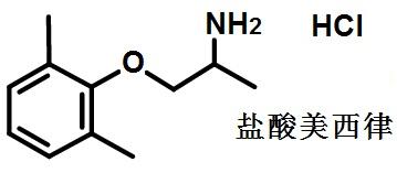 盐酸美西律的结构式