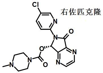 右佐匹克隆的结构式