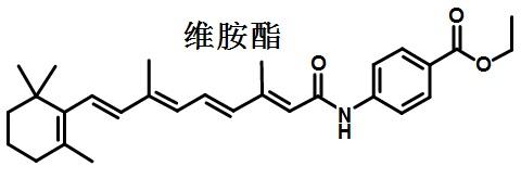 维胺酯的结构式