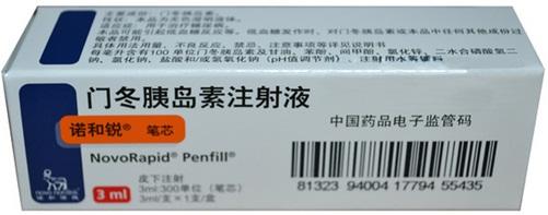 门冬胰岛素注射液