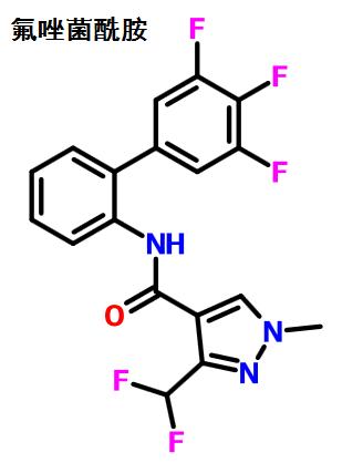 氟唑菌酰胺 结构式