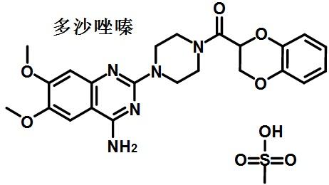 多沙唑嗪的结构式