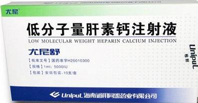低分子量肝素钙注射液