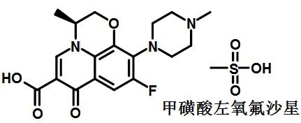 甲磺酸左氧氟沙星的结构式