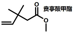 贲亭酸甲酯的结构式