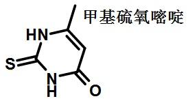 甲基硫氧嘧啶的结构式