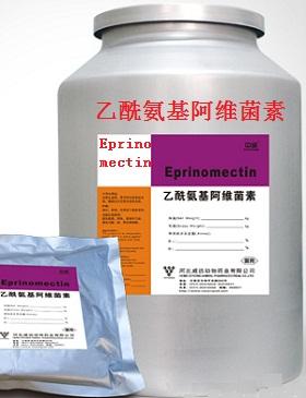 乙酰氨基阿维菌素