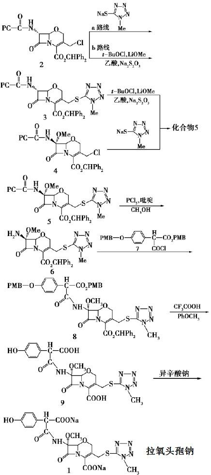 拉氧头孢钠的合成路线