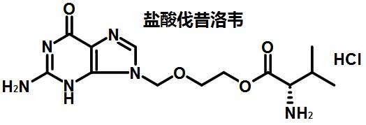 盐酸伐昔洛韦的结构式