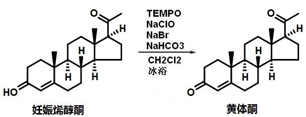 合成黄体酮的反应式