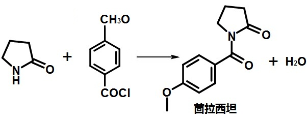 合成茴拉西坦的反应式