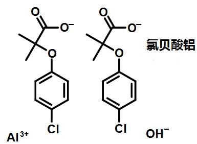 氯贝酸铝的结构式