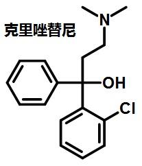 氯苯达诺的结构式