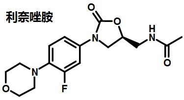 利奈唑胺的结构式
