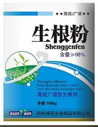 生根粉制剂